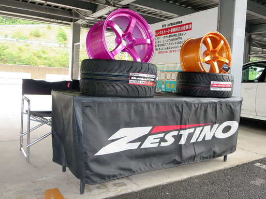 ZESTINO TIRE TIME TRIAL 第3戦 幸田